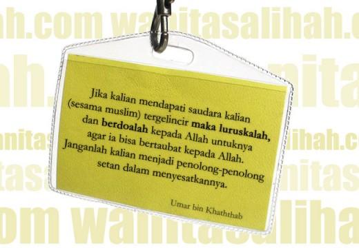 Pengaruh Nasihat dengan Ayat Al-Quran yang Disampaikan dari Kejujuran