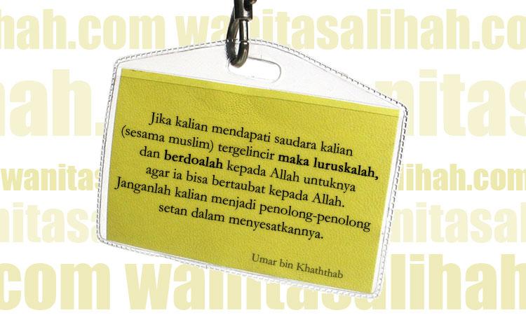 Nasehat dari Al Quran