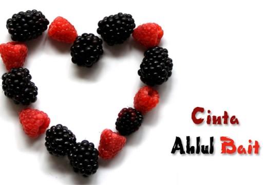 Siapakah Ahlul Bait?