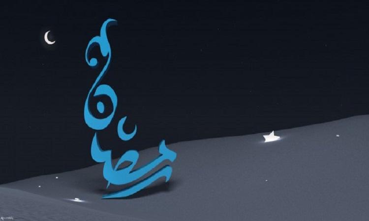 ramadhan istimewa