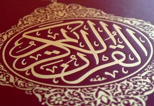 Kecepatan (Ritme) Bacaan ketika Membaca Al-Quran