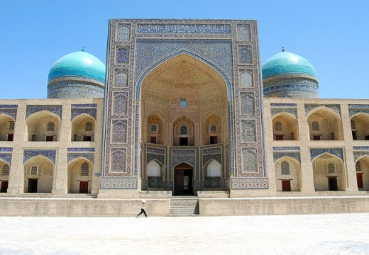 Uzbekistan: Kampung Halaman Imam Bukhari