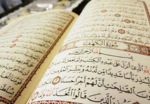 Metode Murajaah Hafalan Al Quran