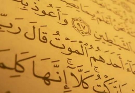 Ayahku Meninggal di Bulan Ramadhan Tahun Ini,  Apa yang Harus Kuperbuat?