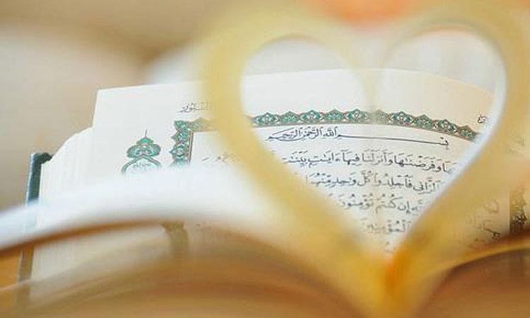 Al QUran Syifa