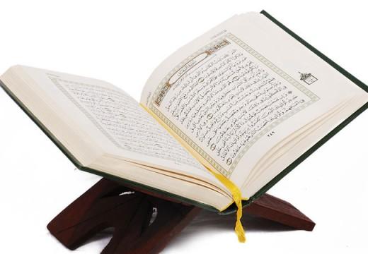 Apa Arti Alif Lam Mim dalam Al Quran?