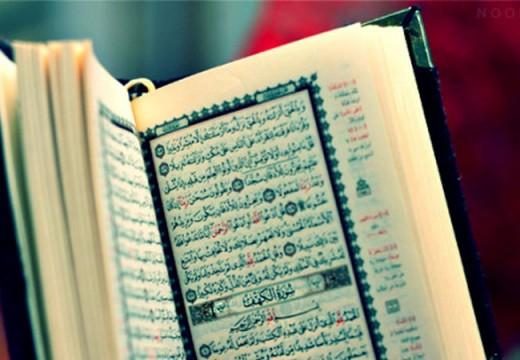 Baca Al Qur'an Lewat Mushaf Atau Aplikasi Hp?