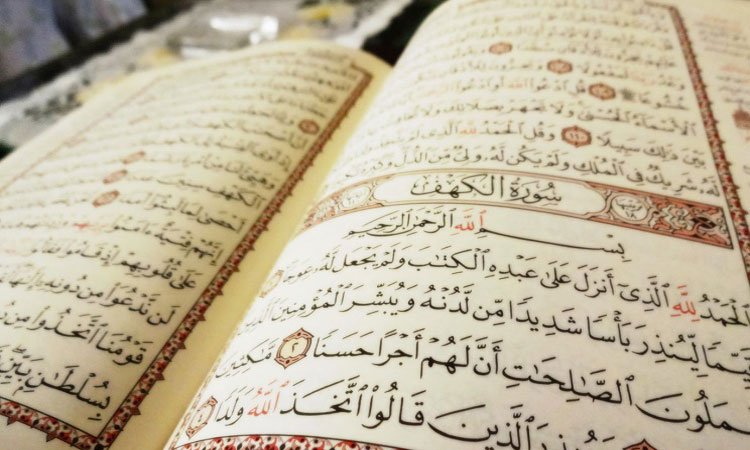 tips menghafal al quran dengan cepat dan mudah