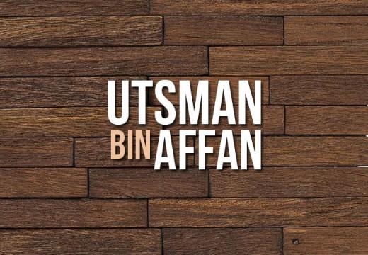 Utsman bin Affan, Sahabat Nabi yang Dermawan